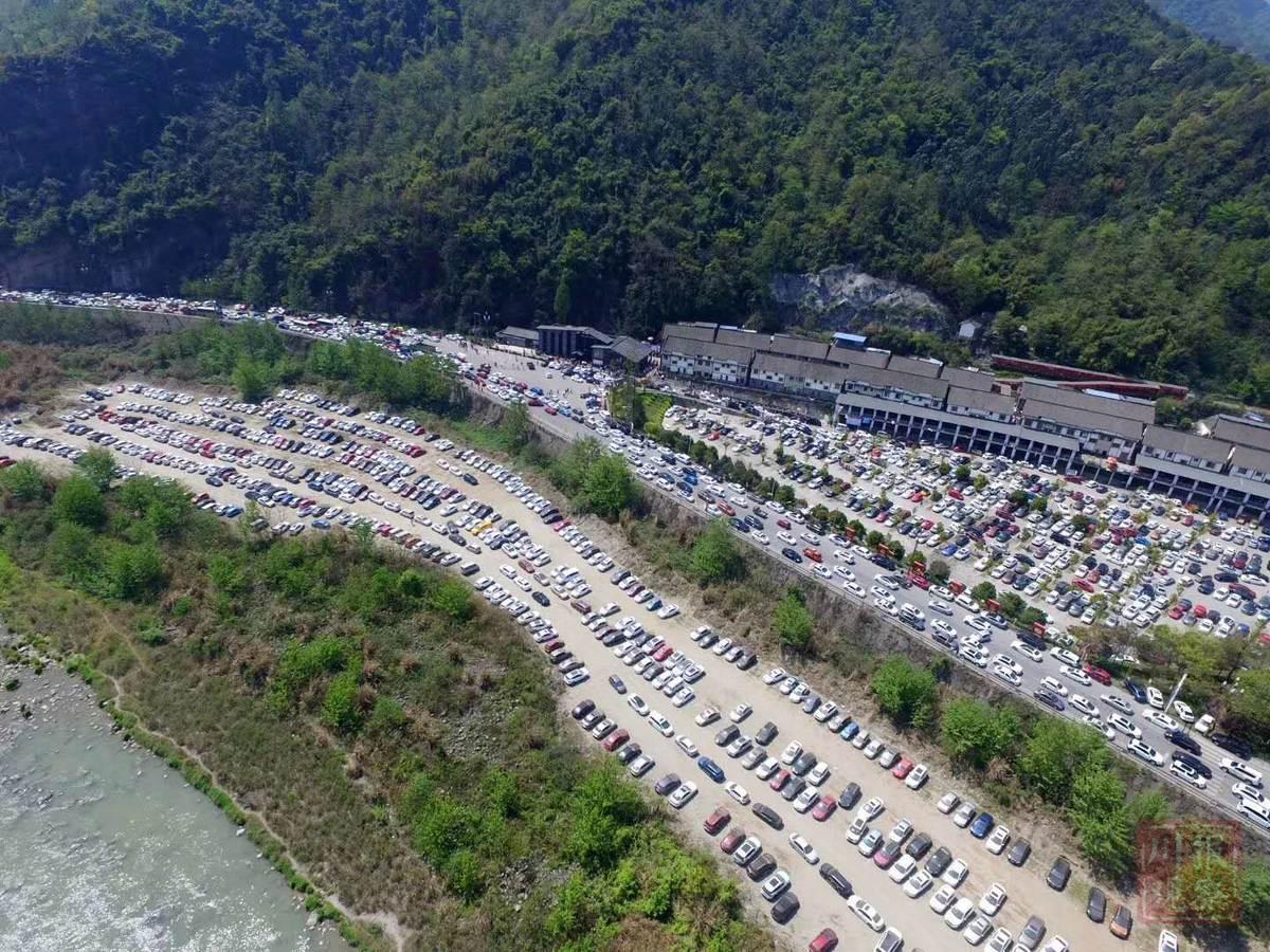 彭州市丹景山风景区