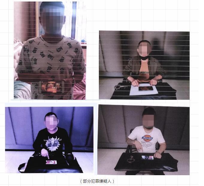 非法获利1800多万!泸州一特大网络开设赌场案宣判 11人获刑