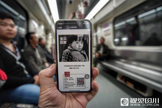 新技术_|_5G时代真的来了!5G技术全球首次投入实用运行