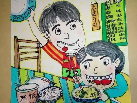 泸州市江阳西路学校刘梓轩作品《光盘行动》图片