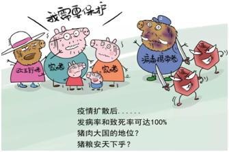 """最全非洲猪瘟科普防控指南!四川省农业农村厅""""非洲猪瘟防控20问""""来了"""