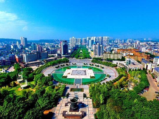 广安市医保缴费时间广安市别墅价格桂林医保图片