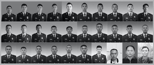西昌将4月4日定为哀悼日 为沉痛哀悼扑救木里森林火灾牺牲的英雄们图片