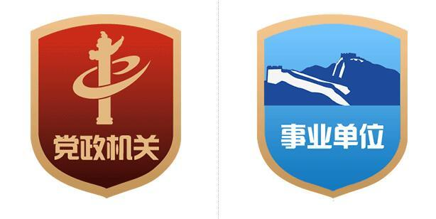logo 标识 标志 设计 矢量 矢量图 素材 图标 614_308