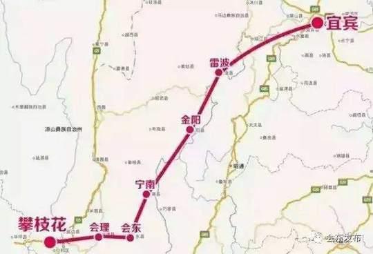 给力!宜攀高速公路宁南至攀枝花段动工修建进场施工道路