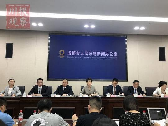川报观察记者 陈碧红 冉倩婷 张明海 6月19日,成都市政府新闻办公室