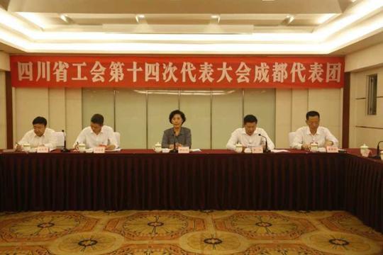 四川省總工會向各級工會發出動員令 開展安全生產隱患排查