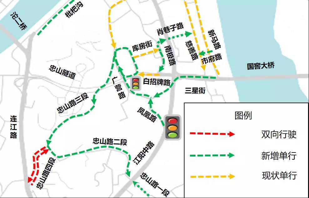 注意了!6月25日起,泸州主城区11个路段的道路交通组织有调整