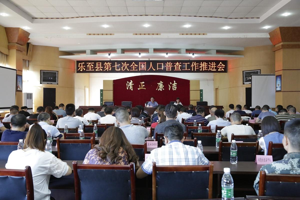 乐至县人口_安岳、乐至发布通告,这些镇村禁止新增建设项目和迁入人口