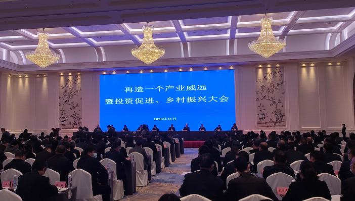 2020威远gdp_四川经济大县威远GDP数据出炉,355.8亿元!