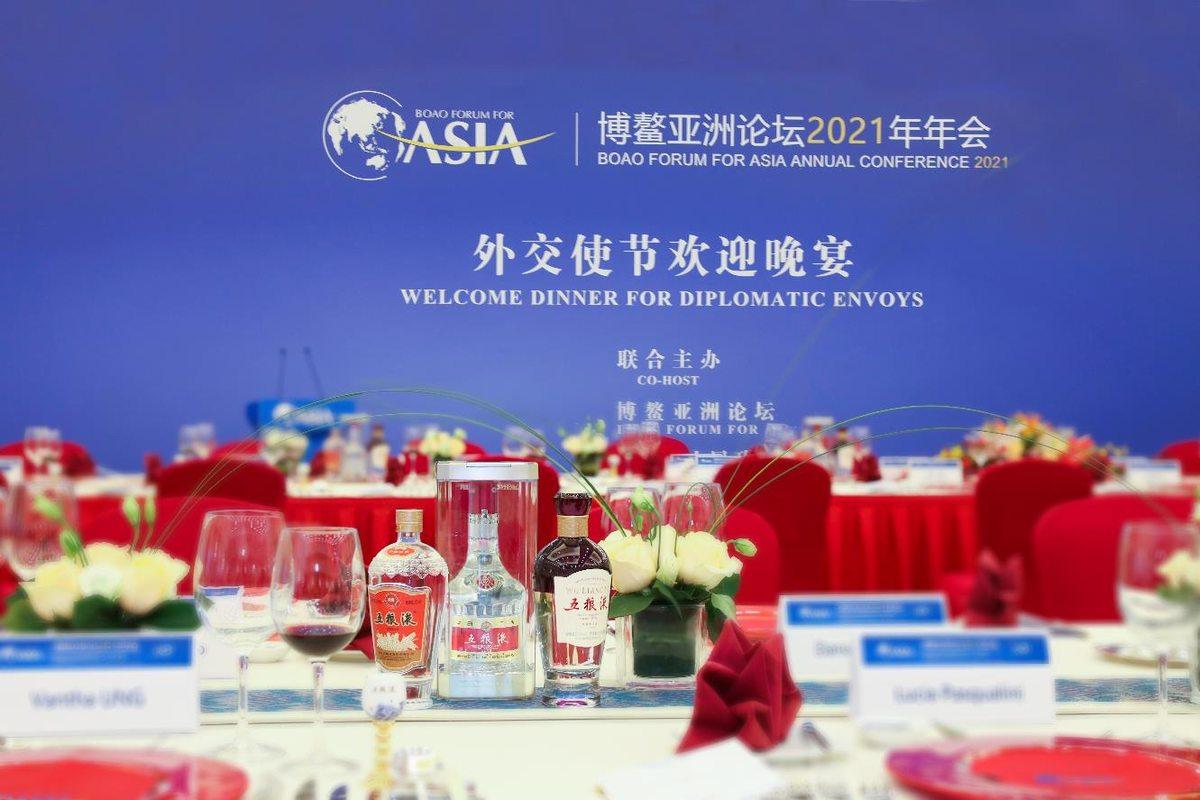 中国白酒 世界表达 五粮液飘香博鳌亚洲论坛外交使节欢迎晚宴