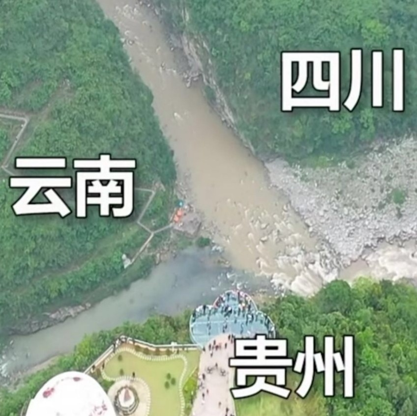 川观网友673559