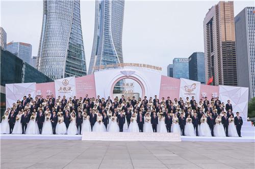 """致敬百對""""最美新人"""" 第22屆五糧液玫瑰婚典驚艷杭州"""