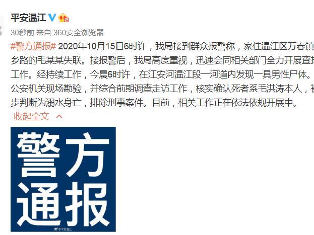 今年是中国人民志愿军抗美援朝出国作战70周年。伟大的抗美援朝战争,弘扬和