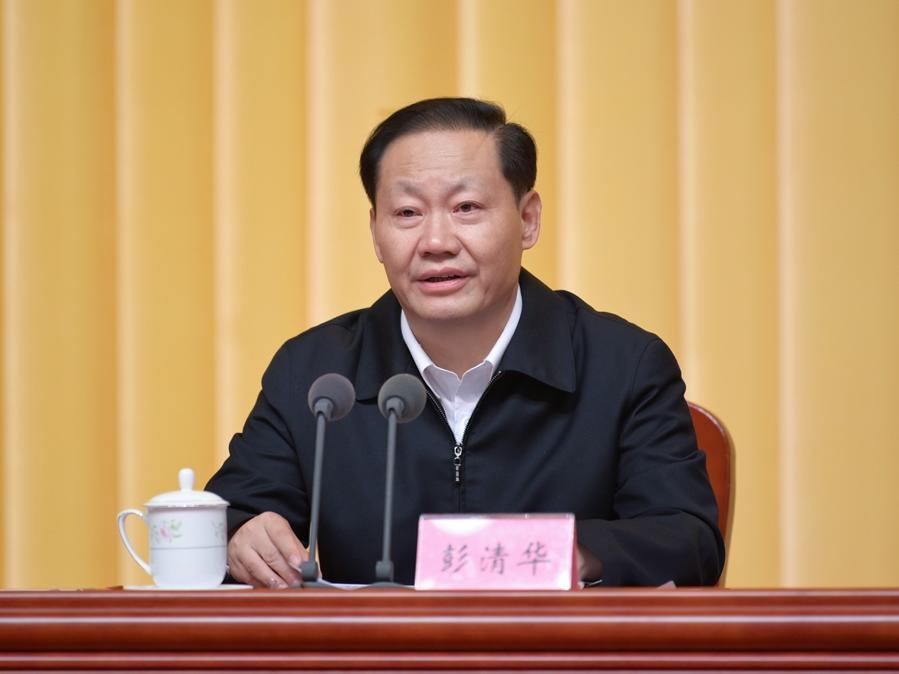 四川省人民政府关于郑晔等免职的通知